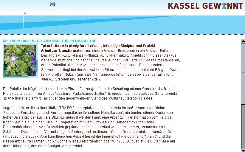 Kassel gewinnt